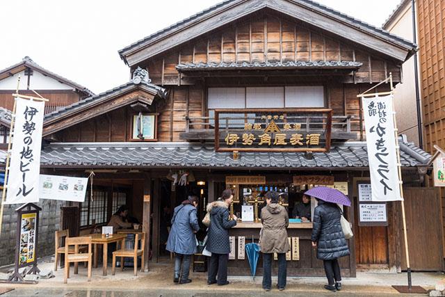 Ise Kadoya Beer - inspiration for Kobe Teppanyaki