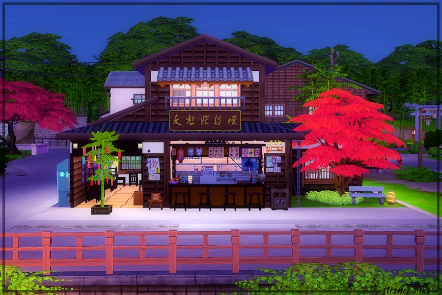 Kobe Teppanyaki - Night View
